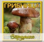 Грибница субстрат микоризный Масленок Обыкновенный, 1 л