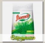 Удобрение гранулированное садовое для Газонов с большим содержанием железа Florovit (Флоровит), 1 кг