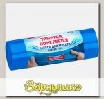 Пакеты для мусора Prestige Rubber Flex 120 л (рулон), 5 шт.