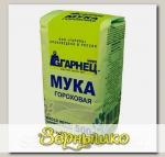 Мука Гороховая, 500 г