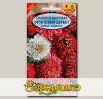 Скабиоза махровая Фруктовый щербет, Смесь, 0,1 г