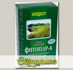 Банный сбор Фитопар-6 Остеохондрозный, 500 г (20 фильтр-пакетов по 25 г)