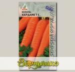 Морковь Кардаме F1, 1 г Satimex
