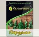 Набор семян Итальянские травы Элит мини, 7 пакетиков Профессиональная упаковка