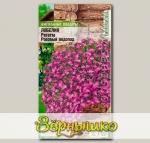 Лобелия ампельная Регатта Розовый Водопад, 8 шт. PanAmerican Seeds Ампельные Шедевры