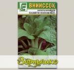 Капуста китайская Памяти Поповой F1, 0,3 г
