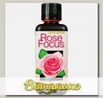 Удобрение для роз Rose Focus, 100 мл