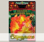 Тюльпан попугайный КАРИБСКИЙ ЗАКАТ, 3 шт. Эксклюзив