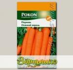 Морковь Осенний король, 2 г