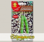 Фасоль овощная Далматинец, 5 шт.