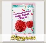 Маска для лица тканевая Кислородная Очищающая Сияние Кожи Wow Detox Cherry, 25 г