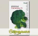 Капуста брокколи Парасоль F1, 10 шт. Nong-Woo-Bio