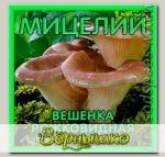 Мицелий зерновой Вешенка Рожковидная, 150 мл