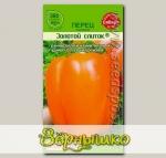 Перец сладкий Золотой Слиток ®, 0,1 г Сибирская Селекция!