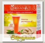 Напиток растворимый Имбирь с Годжи и витамином С,  20 стик/п х 5,0 г