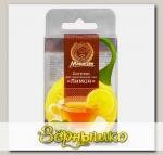 Ситечко для заваривания чая Лимон, 18х5х2 см