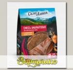 Смесь для приготовления хлеба Амарантовая с луком, 200 г