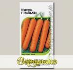 Морковь Найджел F1, 0,3 г Bejo Zaden