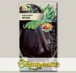 Баклажан Иржик, 0,4 г Эксклюзивные сорта