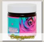 Соль йодобромная с маслом Розы, 150 г