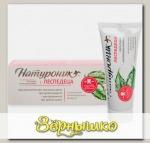 Зубная паста натуральная нативная При воспалительных процессах Леспедеца Натуроник, 75 мл