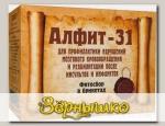 Чайный напиток Алфит-31 Для проф-ки нарушений мозгового кровообращения, 60 брикетов х 2 г