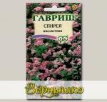 Спирея Иволистная розовая, 0,02 г