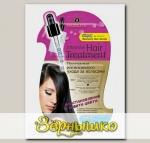 Программа интенсив.ухода за волосами Восстановление и защита цвета (сыворотка+маска), 8 х 15 г