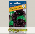 Шток-роза Мажоретта Черная, 0,1 г