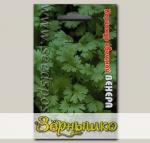 Кориандр овощной Венера, 1 г