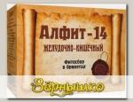 Чайный напиток Алфит-14 Желудочно-кишечный, 60 брикетов х 2 г