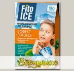 Лед для лица FITOICE омолаживающий Эффект ботокса, 8х10 мл