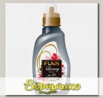 Кондиционер для белья концентрированный с ароматом Грейпфрута и чёрной смородины DAIICHI, 680 мл
