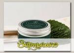 Маска для волос Витаминизированная с Зеленой глиной и Шиповником, 200 г