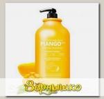 Шампунь для волос с экстрактом Манго Увлажняющий, 2000 мл
