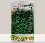 Капуста китайская Татсой, 180 шт. Selekt