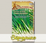 Лук на зелень Грин Баннер, 0,2 г Seminis (Голландские Семена)