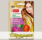 Масло для волос Репейное (с экстрактами облепихи, зверобоя и крапивы), 20 мл