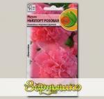 Мальва Ньюпорт Розовая, 0,2 г