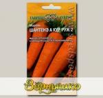 Морковь Шантанэ А Кур Руж 2, 0,5 г