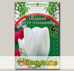 Тюльпан простой поздний ПЕТР СТОЛЫПИН, 5 шт. Эксклюзив (Российские гиганты)