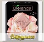 Эксклюзивный крем-концентрат 70+ День/ночь Восстанавливающий CAMELLIA OIL, 50 мл