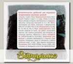 БИО ТЕХНОЛОДЖИ Гранулят органическое удобрение для Папоротниковых комнатных растений, 75 мл