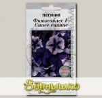 Петуния Фьюзеаблес Синее сияние F1, 3 мультидраже (1 драже 5-7 растений) Проф. семена