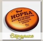 Вазелин косметический Норка с норковым жиром, 10 г