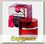 Крем для лица Ультраантивозрастной с Розовым маслом ULTRA Rose of Bulgaria, 50 мл