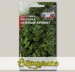Петрушка Нежный аромат, 2 г