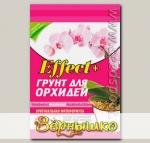 Грунт для орхидей Effect+, 1 л