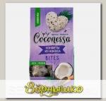 Конфеты кокосовые Семена чиа, 90 г