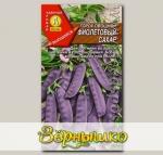 Горох овощной Фиолетовый сахар, 5 г